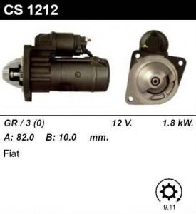 Купить стартер CS1212 для Fiat Doblo, Punto, Palio