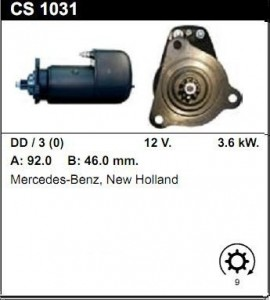 Купить стартер CS1031 для Mercedes, New Holland 12v