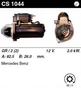 Купить стартер CS1044 для Mercedes