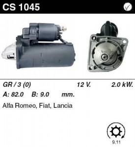 Купить стартер CS1045 для Fiat, Alfa Romeo, Lancia, Rover, Land Rover
