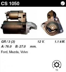Купить стартер CS1050 для Ford, Volvo, Renault, Toyota, Mazda