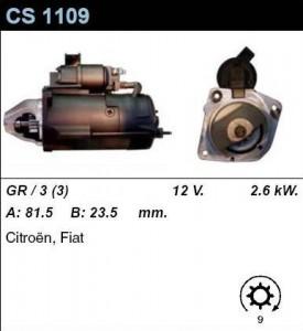 Купить стартер CS1109 для Fiat Ducato, Peugeot Boxer