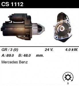 Купить стартер CS1112 для Mercedes, Alfa Romeo