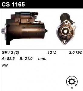 Купить стартер CS1165 для VW LT