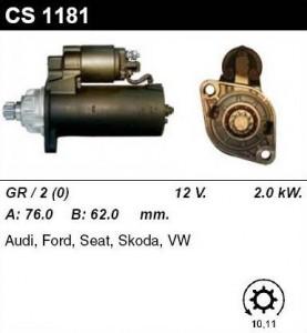 Купить стартер CS1181 для VW, Skoda, Seat, AUDI, Ford