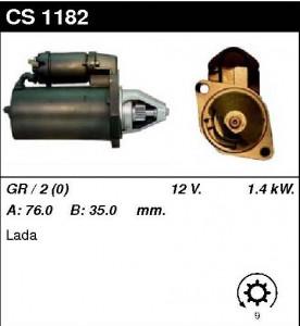 Купить стартер CS1182 для грузовой Фольксваген т-4 (VOLKSWAGEN - T-4)