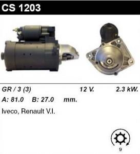 Купить стартер CS1203 для Iveco