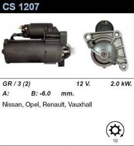 Купить стартер CS1207 для OPEL, Renault, Nissan