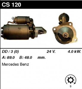 Купить стартер CS120 для Mercedes LK/LN/MK