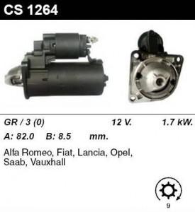 Купить стартер CS1264 для Fiat, Alfa Romeo, Lancia, OPEL