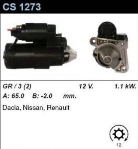 Купить стартер CS1273 для Renault, Nissan, Suzuki, Dacia