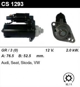 Купить стартер CS1293 для Skoda, Seat, VW, AUDI