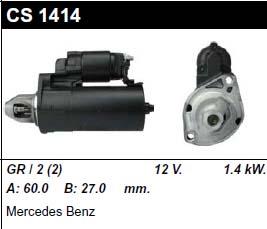 Купить стартер CS1414 для Mercedes