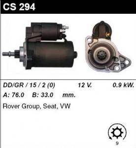 Купить стартер CS294 для VW, Seat