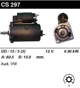 Купить стартер CS297 для Audi, VW