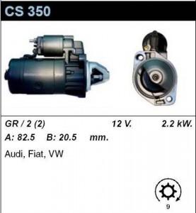 Купить стартер CS350 для VW, AUDI, Fiat,