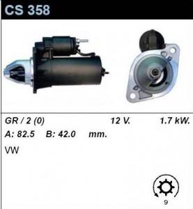 Купить стартер CS358 для VW Transporter