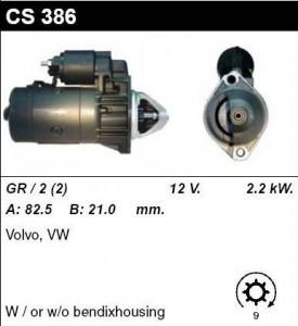 Купить стартер CS386 для VW, Volvo