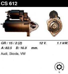 Купить стартер CS612 для Audi, VW