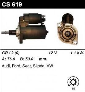 Купить стартер CS619 для VW, AUDI, Skoda, Seat, Ford