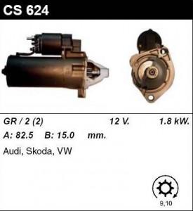 Купить стартер CS624 для VW, AUDI, Skoda