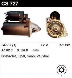 Купить стартер CS727 для OPEL, Daewoo