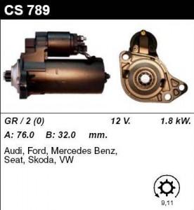 Купить стартер CS789 для VW, AUDI, Skoda, Seat, Ford