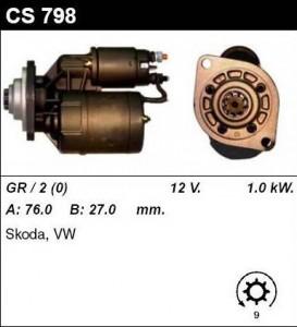 Купить стартер CS798 для VW, Skoda