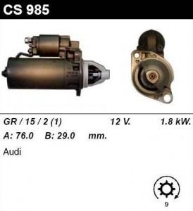 Купить стартер CS985 для AUDI
