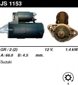 Купить стартер JS1153 для Suzuki Grand Vitara