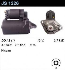 Купить стартер JS1226 для Nissan Primera, Almera