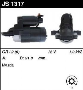 Купить стартер JS1317 для AUDI, Mazda