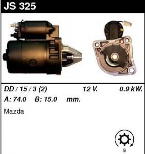 Купить стартер JS325 для Mazda