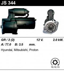 Купить стартер JS344 для Mitsubishi, Hyundai