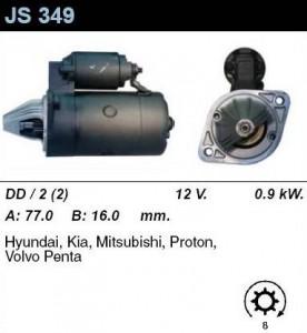 Купить стартер JS349 для Mitsubishi, Hyundai, KIA