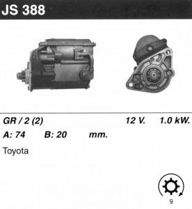 Купить стартер JS388 для Toyota Tercel
