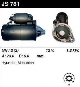 Купить стартер JS781 для Mitsubishi Sigma, Hyundai Sonata