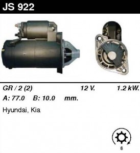Купить стартер JS922 для Hyundai, KIA