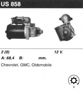 Купить стартер US858 для Chevrolet Camaro, S10, Suzuki Blazer, Jimmy