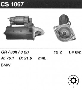 Купить стартер 0001107442 для BMW