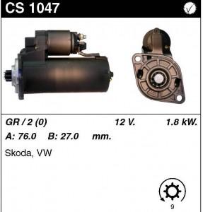 Купить стартер CS1047 для VW, Skoda, Hyundai