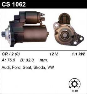 Купить стартер CS1031 для Skoda, VW, Ford, AUDI, Citroen, Peugeot,