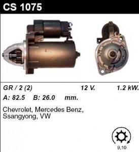 Купить стартер CS1075 для Mercedes, Daewoo