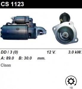 Купить стартер CS1123 для Avia, Massey Fergiusson