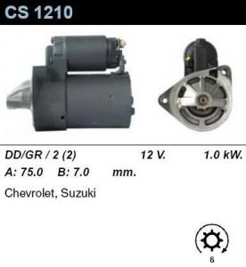 Купить стартер CS1210 для Daewoo, Chevrolet