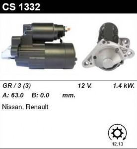 Купить стартер CS1332 для Renault, Seat, VW, Nissan, Dacia, Hyundai, Fiat