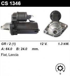 Купить стартер CS1346 для Fiat, Toyota