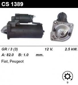 Купить стартер CS1389 для Peugeot, Ford, Volvo, Fiat