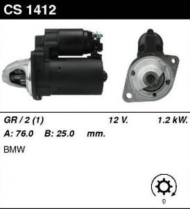 Купить стартер CS1412 для BMW, AUDI, VW