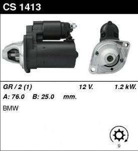 Купить стартер CS1413 для VW, BMW